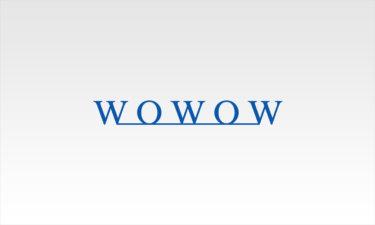 【2019年5月 WOWOW】星野源 大坂なおみ 錦織圭 井上尚弥 レイザーラモンRG【注目番組】