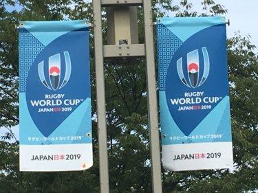 【ラグビーワールドカップ日本大会】ニュージーランド生まれの関西人!?トンプソン・ルーク選手【日本代表 2019】