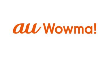 【au Wowma!】溜まっているauウォレットポイントでお得に買い物しよう【50%増量中】